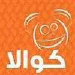 koala-restaurant-abdullah-al-mubarak-al-sabah-kuwait