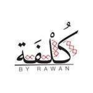 kolfah-kids-clothing-kuwait