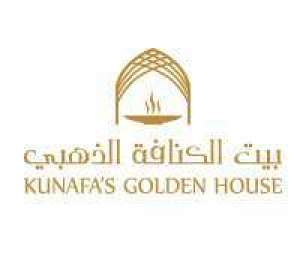 kunafa-golden-house-sweets-kuwait