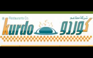 kurdos-restaurant-company-yarmouk-kuwait