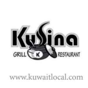 kusina-grill-restaurant-salmiya-kuwait
