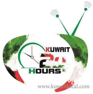 kuwait-24-hours-kuwait