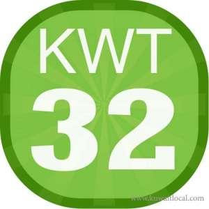 kuwait-32-kuwait