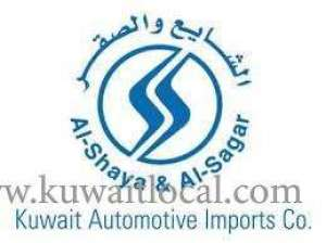 kuwait-automotive-imports-co-sharq-kuwait