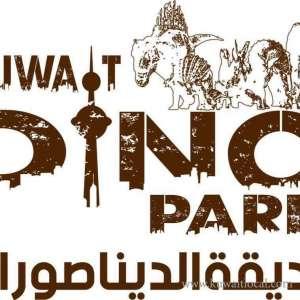 kuwait-dino-park-meshrif-kuwait