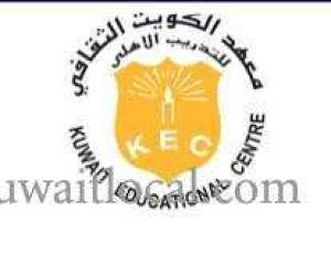 kuwait-educational-centre-farwaniya-kuwait