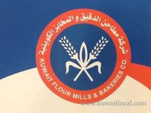 kuwait-flour-mills-and-bakeries-company-kaifan-kuwait
