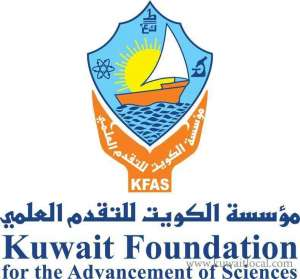 kuwait-foundation-for-advancement-of-science-sharq_kuwait