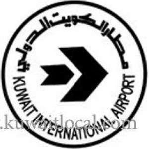 kuwait-international-airport-airpoort-kuwait