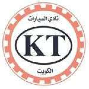 kuwait-international-automobile-club-fahaheel-kuwait