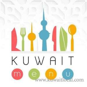 kuwait-menu-kuwait