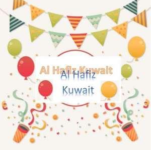 alhafiz-gifts-kuwait