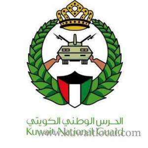 kuwait-national-guard-sabhan-kuwait