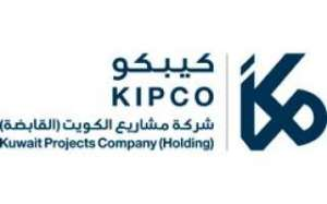 kuwait-projects-company-holding-kuwait