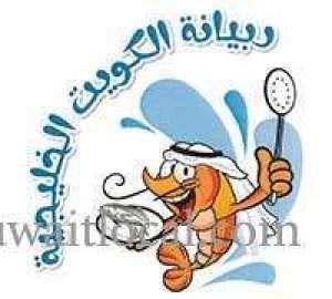 kuwait-shrimp-gulf-restaurant-kuwait
