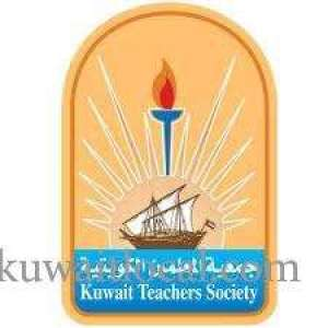 kuwait-teachers-society-kuwait