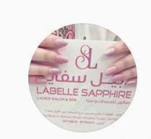 la-belle-sapphire-salon-and-spa-kuwait