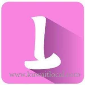 laksiri-seva-marine-transport-cargo-kuwait