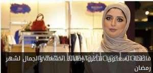 lana-magazine-kuwait
