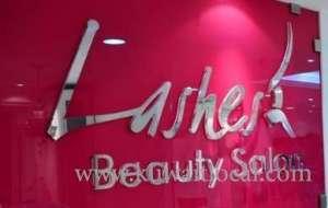 lashes-beauty-salon-yarmouk-kuwait