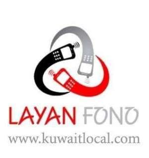 layan-fono-kuwait