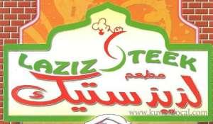 laziz-seek-restaurant-kuwait
