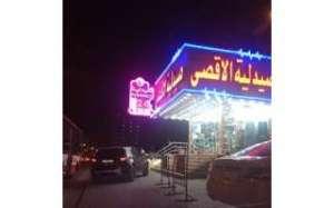 lentil-soup-restaurant-kuwait