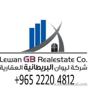 lewan-real-estate-company-kuwait