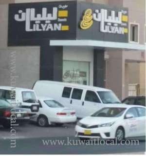 lilyan-kuwait