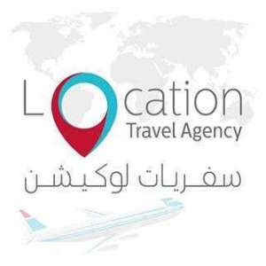 location-travel-agency-kuwait