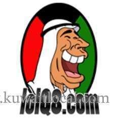 lolq8-com-kuwait