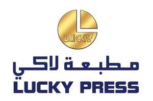 lucky-press-salmiya-kuwait