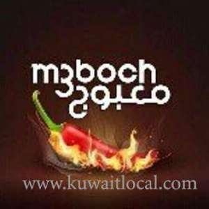 m3boch-restaurant-sharq-kuwait