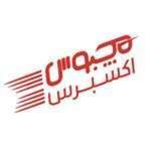 machbos-express-kuwait