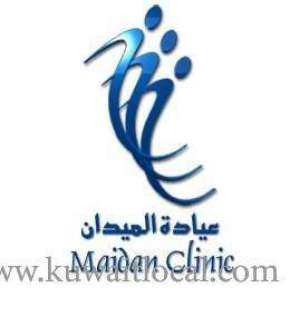 maidan-clinic-fahaheel-kuwait
