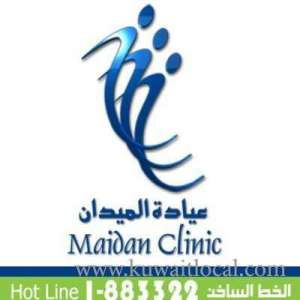 maidan-clinic-sharq-kuwait