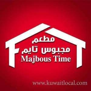 majabus-time-restaurant-kuwait