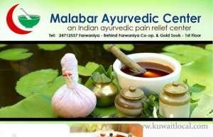 malabar-ayurvedic-massage-centre-kuwait-kuwait