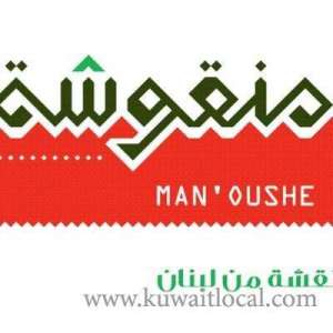 man-oushe-lebanese-restaurant-sharq-kuwait