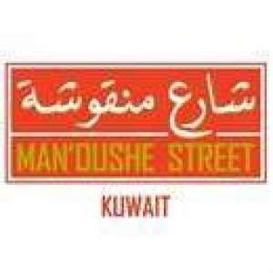 manoushe-street-boulevard-kuwait