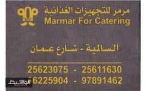 marmar-restaurant-kuwait