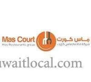 mas-court-salmiya-kuwait