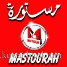 mastourah-hawally-kuwait