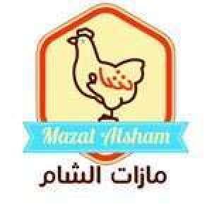 mazat-al-sham--restaurant-kuwait