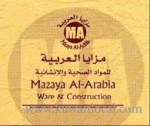 Kuwait Local Mazaya Al Arabia Al Mutaheda Ware
