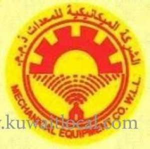 mechanical-equipment-company-wll-kuwait