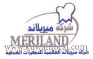 meriland-international-company-kuwait
