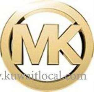 michael-kors-egaila-kuwait