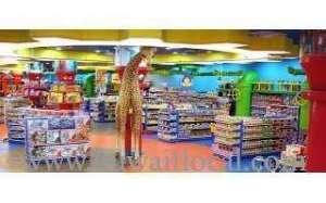 milky-danger-of-amusement-toys-kuwait