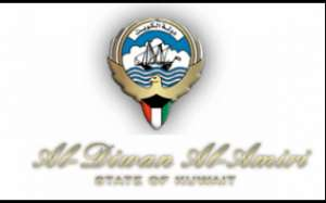 minister-of-the-amiri-diwan-affairs-kuwait